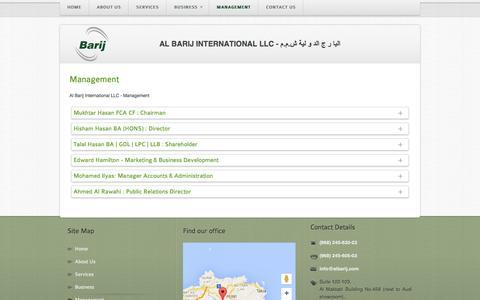 Screenshot of Team Page albarij.com - Management - Al Barij International LLC - captured Feb. 5, 2016