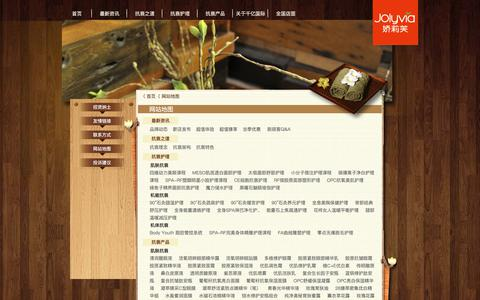 Screenshot of Maps & Directions Page evo33.com - 千亿国际_千亿国际娱乐_千亿国际官网_qy8.vip_【娱乐平台】 - captured July 22, 2018