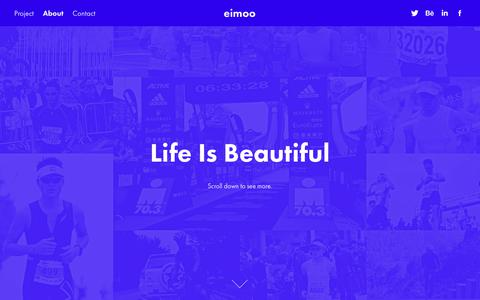 Screenshot of About Page eimoo.com - eimoo - A digital design studio – creating experiences for people. - About - captured Sept. 30, 2018