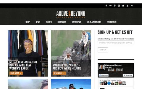 Screenshot of Blog aboveandbeyond.co.uk - Outdoor News, Guides and Product Reviews | Above and Beyond Blog - captured July 24, 2016