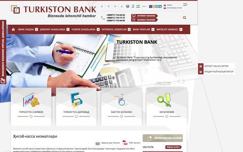 Ҳисоб-касса хизматлари | Turkiston Bank