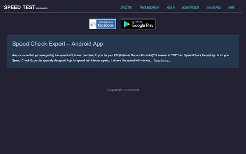 Screenshot of Press Page speedtest.net.pk - Speed Test – NEWS - captured Sept. 23, 2018