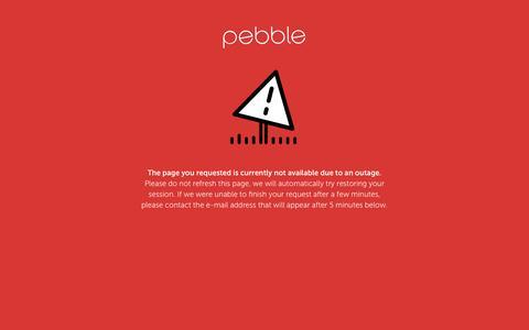 Pebble - Maintenance