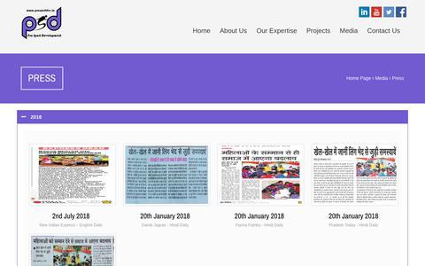 Screenshot of Press Page prosportdev.in - Pro Sport Development - captured Sept. 29, 2018