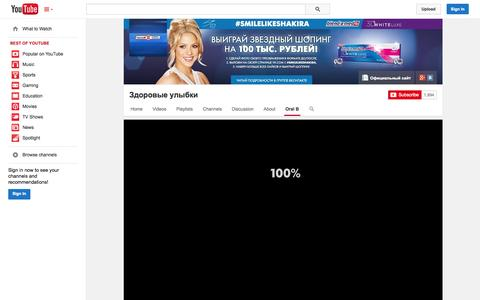 Screenshot of YouTube Page youtube.com - Здоровые улыбки  - YouTube - captured Nov. 3, 2014