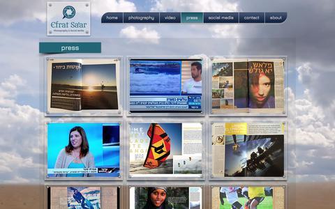 Screenshot of Press Page efratsaar.com - פרסום I אפרת סער - captured July 6, 2018