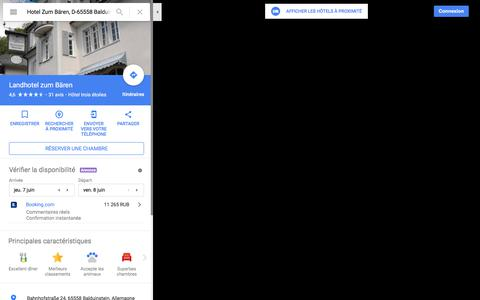 Screenshot of Maps & Directions Page google.fr - Landhotel zum Bären - Google Maps - captured June 6, 2018