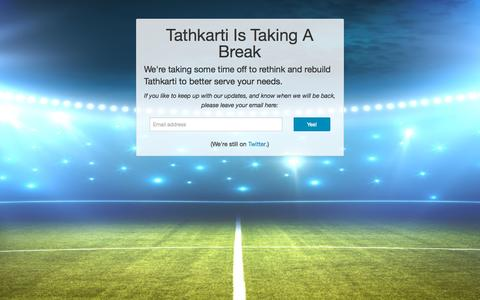 Screenshot of About Page tathkarti.com - Tathkarti Is Taking A Break - captured Sept. 24, 2015