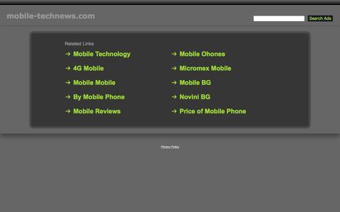 Screenshot of Home Page mobile-technews.com - Mobile-Technews.com - captured Jan. 7, 2018
