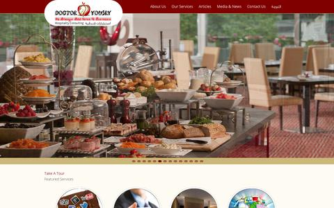 Screenshot of Home Page dryousry.com - Dr Yousry Hospitality Consultants استشارات فنادق - captured Dec. 19, 2018