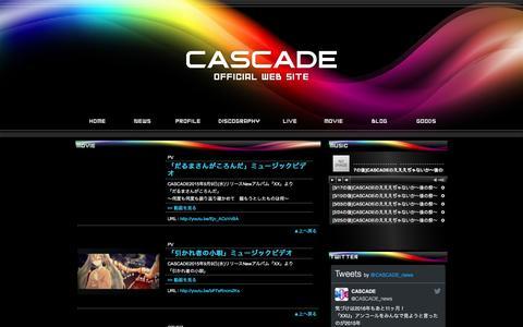 Screenshot of Press Page cascade-web.net - CASCADE OFFICIAL WEB SITE - captured June 3, 2016