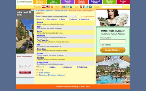 Screenshot of Developers Page lebanoned.com - Real Estate Development Companies Lebanon - captured Oct. 2, 2014