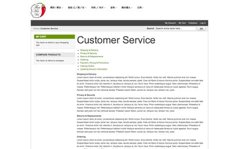 Screenshot of Support Page thaimeiwei.com - Customer Service - captured Oct. 5, 2014