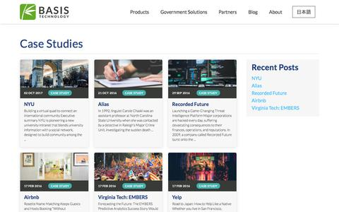 Screenshot of Case Studies Page basistech.com - Case Studies - Basis Technology - captured Jan. 17, 2018