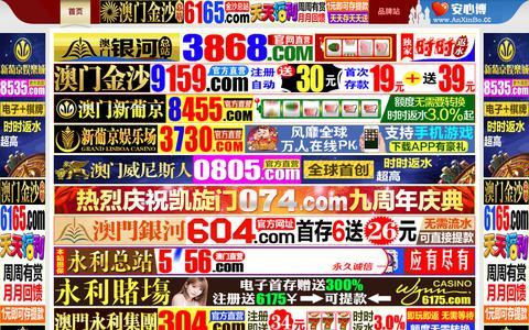 Screenshot of Home Page finatradegroup.com - 送体验金的官网_无需申请自动送_无需申请自动送金 - captured Oct. 10, 2018