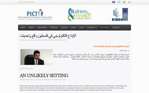 Screenshot of Blog picti.ps - PICTI Blog - captured Oct. 5, 2014
