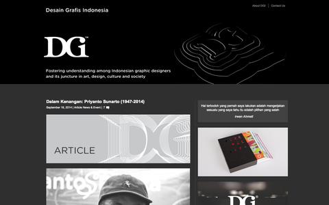 Screenshot of Home Page dgi-indonesia.com - Desain Grafis Indonesia   Fostering understanding among Indonesian graphic designers and its juncture in art, design, culture and society - captured Sept. 25, 2014