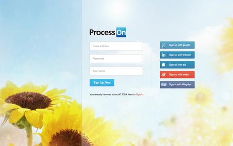 Screenshot of Signup Page processon.com - Sign Up | ProcessOn - captured Sept. 23, 2014