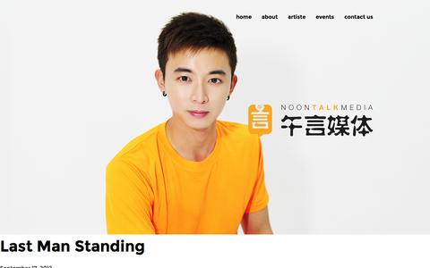 Screenshot of Press Page noontalk.com - News | Noontalk Media - captured Aug. 12, 2015