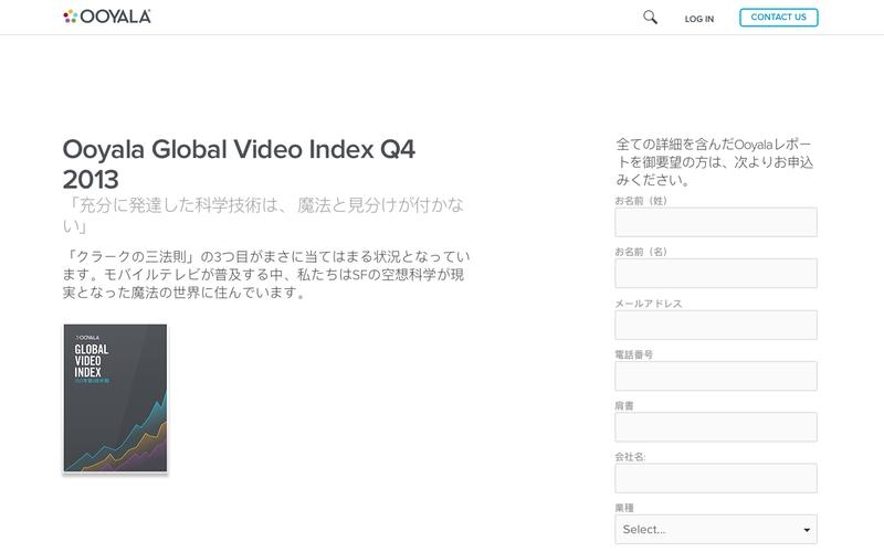Ooyala Global Video Index Q4 2013