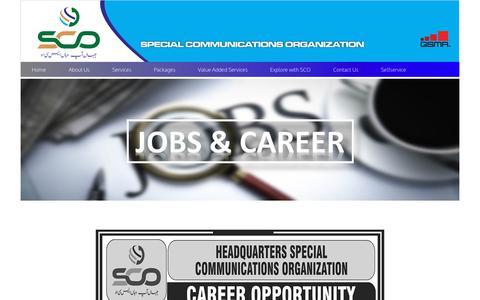Screenshot of Jobs Page sco.gov.pk - Jobs | Special Communications Organization - captured Nov. 19, 2018