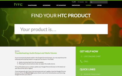Screenshot of Support Page htc.com - HTC Support | HTC United States - captured Oct. 1, 2014