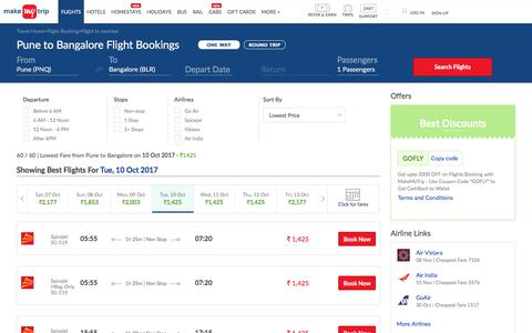 60 Flights Pune to Bangalore Fares @Rs.1425+ 2000 OFF (upto)