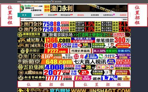 Screenshot of Maps & Directions Page synthrx.com - 百利宫娱乐上搜博网,狮威娱乐上搜博网,金百亿娱乐首选搜博网 - captured Dec. 8, 2016