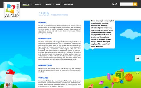 Screenshot of About Page anoud.com - Anoud Company | About Anoud Company | Educational Games - captured Oct. 4, 2014