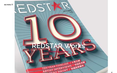 Screenshot of Home Page redstarworks.com - HOME - REDSTAR Works - captured Dec. 29, 2015