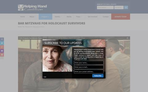 Screenshot of Support Page hhcoalition.com - Bar Mitzvahs for Holocaust Survivors - HHCoalition - captured May 3, 2016