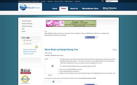 Screenshot of Press Page mikvahminder.com - Mikvah Blog - More than a Mikvah Calendar - captured Oct. 27, 2014