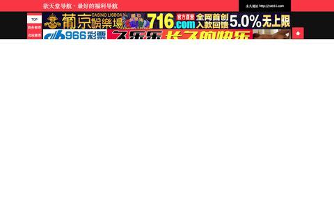 Screenshot of Home Page preschoology.com - 江苏潮旱汽车租赁有限公司 - captured Sept. 9, 2019