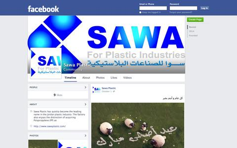 Screenshot of Facebook Page facebook.com - Sawa Plastic | Facebook - captured Oct. 23, 2014