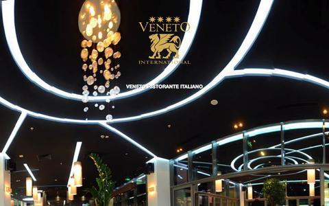 Screenshot of Home Page veneto.mk - Veneto - captured Aug. 13, 2015