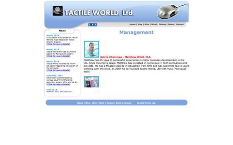 Screenshot of Team Page tactile-world.com - Tactile World - Management - captured Aug. 11, 2016
