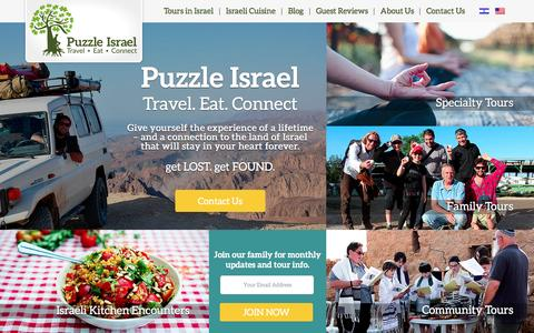 Screenshot of Home Page puzzleisrael.com - Israel Tours | Trips To Israel | Tours To Israel - Puzzle Israel - captured Dec. 14, 2015