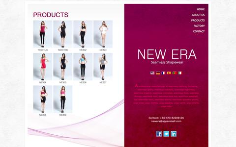 Screenshot of Products Page apparelsell.com - Seamless Lingerie, Intimates, Nightwear, Tank Top, Cami, Yoga Apparel - captured Oct. 4, 2014