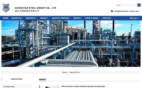 Screenshot of Press Page shinestar-steel.com - News - captured Sept. 14, 2019