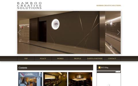 Screenshot of Home Page bamboo-cs.com - バンブークリエイティブソリューションズ BCS | 店舗デザイン・空間プロデュース | BAMBOO CREATIVE SOLUTIONS - captured Oct. 13, 2015