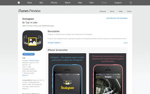 Screenshot of iOS App Page apple.com - Instapan on the App Store on iTunes - captured Dec. 17, 2014