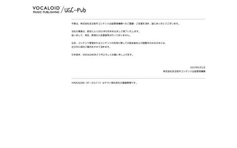 Screenshot of Home Page ugc-pub.com - UGC-PUB - captured May 20, 2016