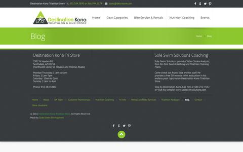 Screenshot of Blog dktristore.com - Blog   Destination Kona Triathlon Store - captured Feb. 9, 2016