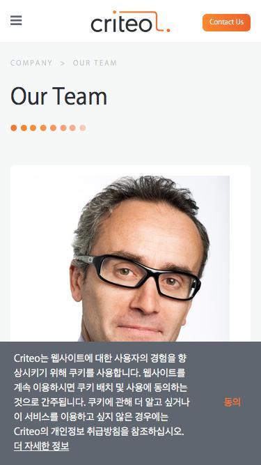 Screenshot of Team Page  criteo.com - 크리테오 팀 | 글로벌 기업 Criteo