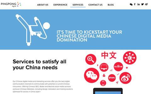 Screenshot of Services Page pingpongdigital.com - Chinese Marketing Services   PingPong Digital - captured Nov. 6, 2016