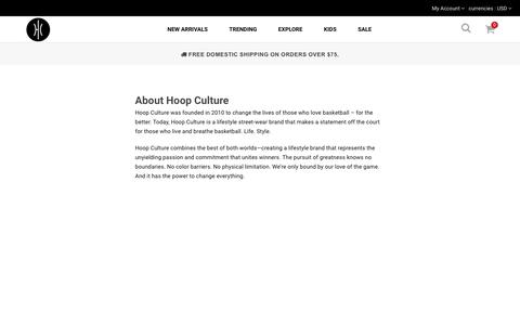 Screenshot of About Page hoopculture.com - About Hoop Culture - captured April 23, 2018