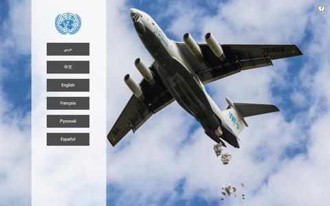 Screenshot of Home Page un.org - Welcome to the United Nations - captured Aug. 19, 2016