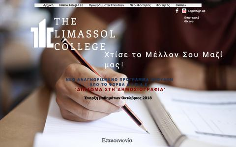 Screenshot of Contact Page tlc.ac.cy - The Limassol College | Επικοινωνία - captured Oct. 24, 2018
