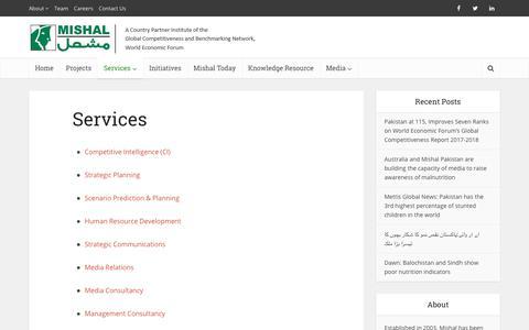 Screenshot of Services Page mishal.com.pk - Services – Mishal - captured Oct. 20, 2017