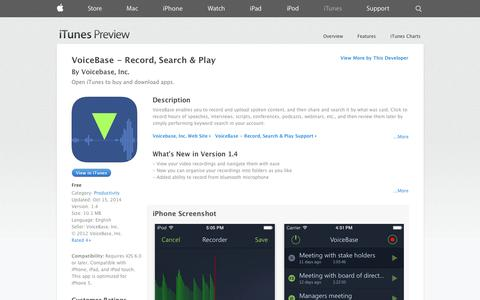 Screenshot of iOS App Page apple.com - VoiceBase - Record, Search & Play on the App Store on iTunes - captured Oct. 22, 2014
